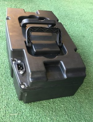 Scooter Battery Replacement